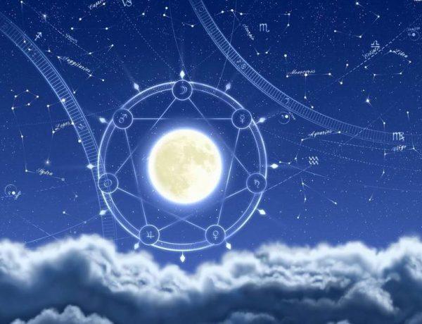 Гороскоп на 17 августа для всех знаков зодиака