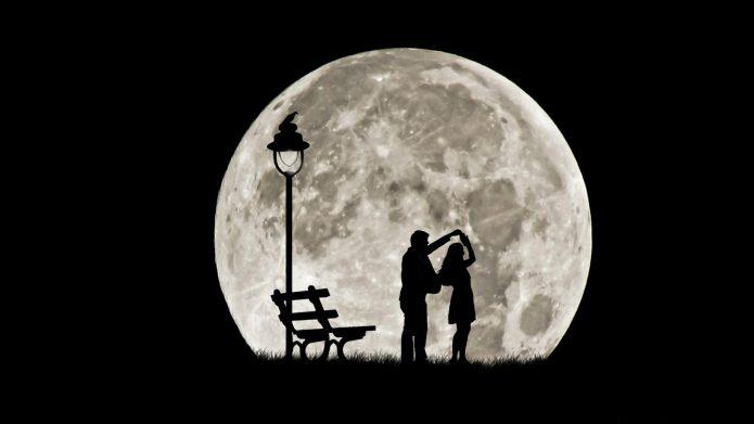 Прогулки под луной