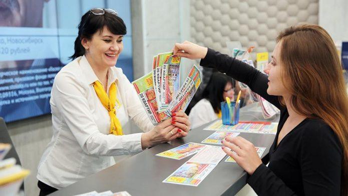 Выбор лотерейного билета