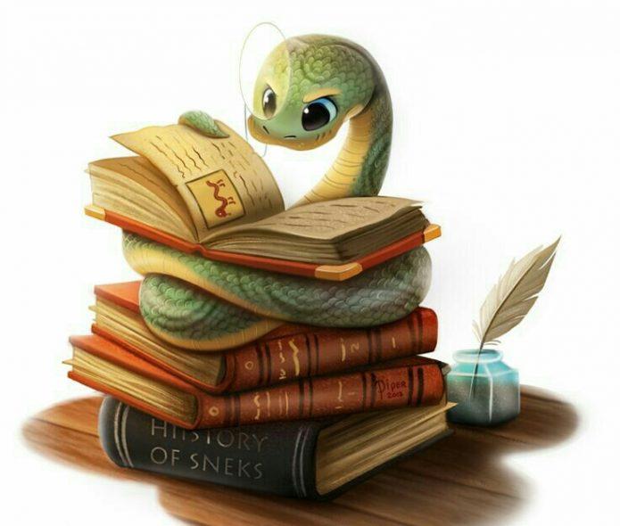 Змея читает книгу