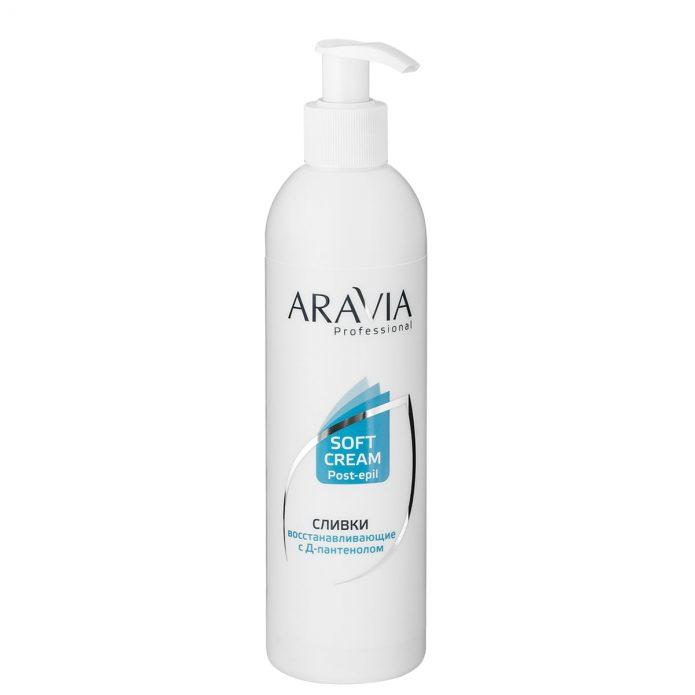 ухаживающие за кожей сливки от Aravia Professional
