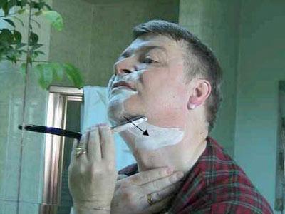 Бритьё опасной бритвой (нижняя челюсть)