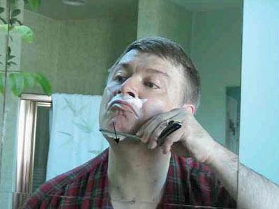 Бритьё опасной бритвой (подбородок)