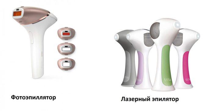 Приборы для домашней эпиляции