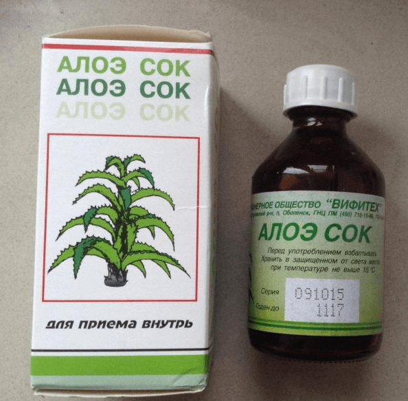 Аптечный сок алоэ, для приёма внутрь