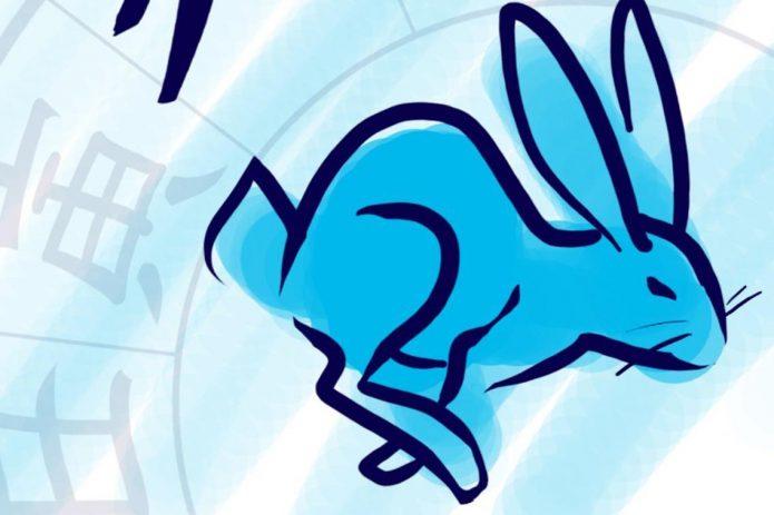 символ восточного гороскопа Кролик