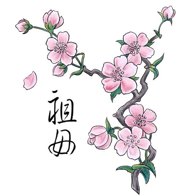 Эскиз иероглифы