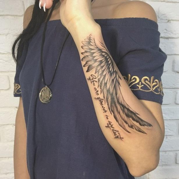 Крыло и надпись