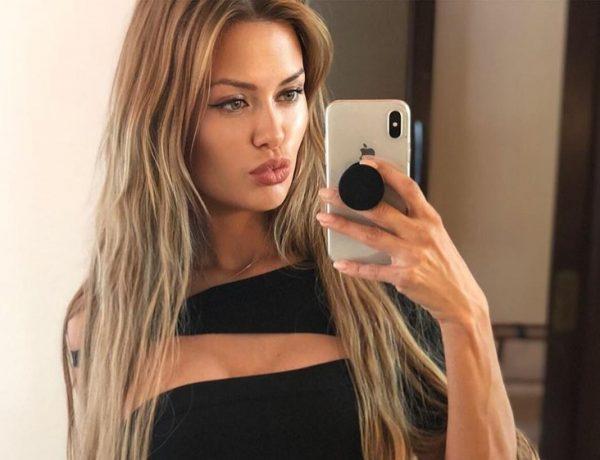 Боня заявила, что счастлива жить без мужа