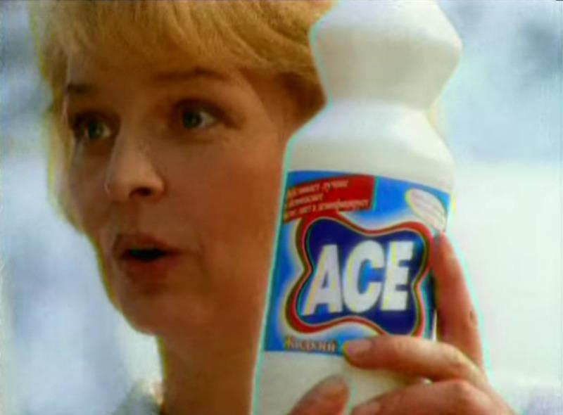 Что стало с тетей Асей из рекламы отбеливателя